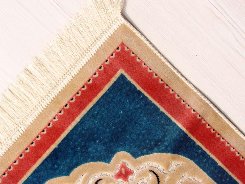 Seccade Kırmızı-Mavi Tonlarında Kadife  Hediyelik Seccade