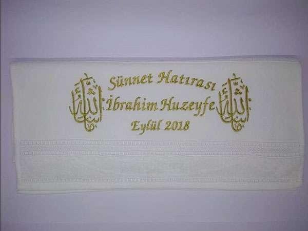 İsim Yazılı Hat Sanatlı 50x90 Sünnet Havlusu Dağıtmalık Hediye  İbrahim Huzeyfe