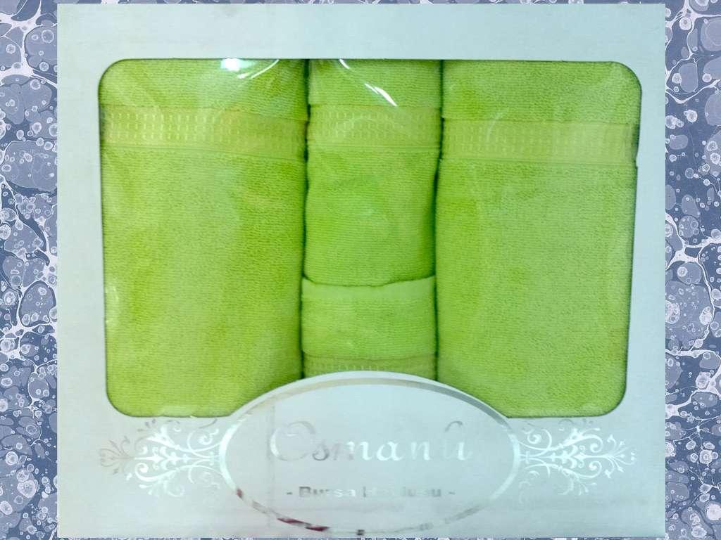 Banyo 4'lü Havlu Set- 2 Duş 2 Baş Havlusu F.Yeşili