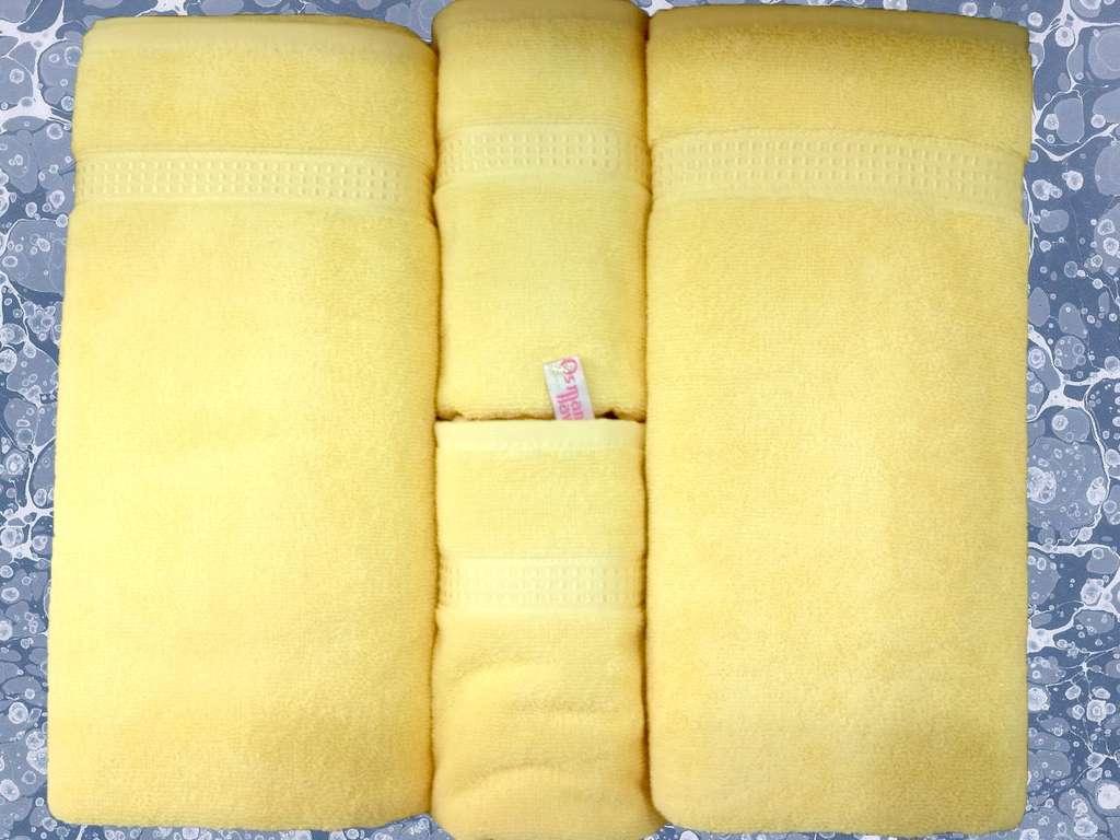 Banyo 4'lü Havlu Set- 2 Duş 2 Baş Havlusu Sarı