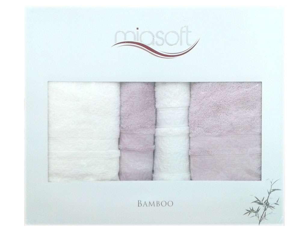Pupilla Miasoft Bamboo 4'lü Havlu Set 2 Baş 2 Duş Pudra Beyaz