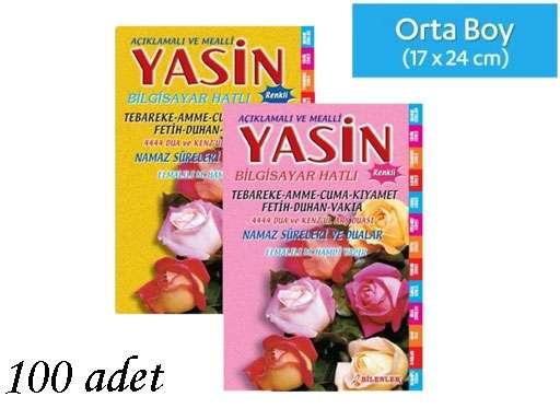 Yasin Kitabı-İthal Kağıt-80 Sayfa-17x24-100 Adet