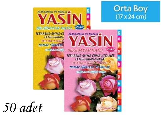 Yasin Kitabı-İthal Kağıt-80 Sayfa-17x24-50 Adet