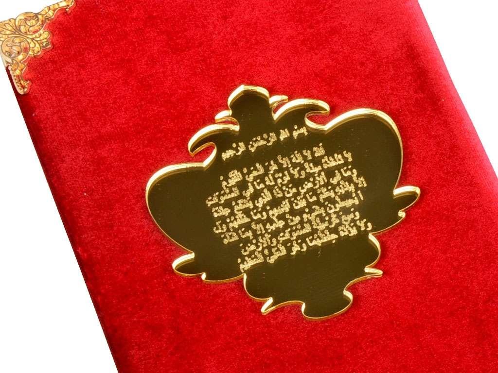 Kadife Kaplı Yasin Büyük Ayetel Kursi Çanta Boy 50 adet