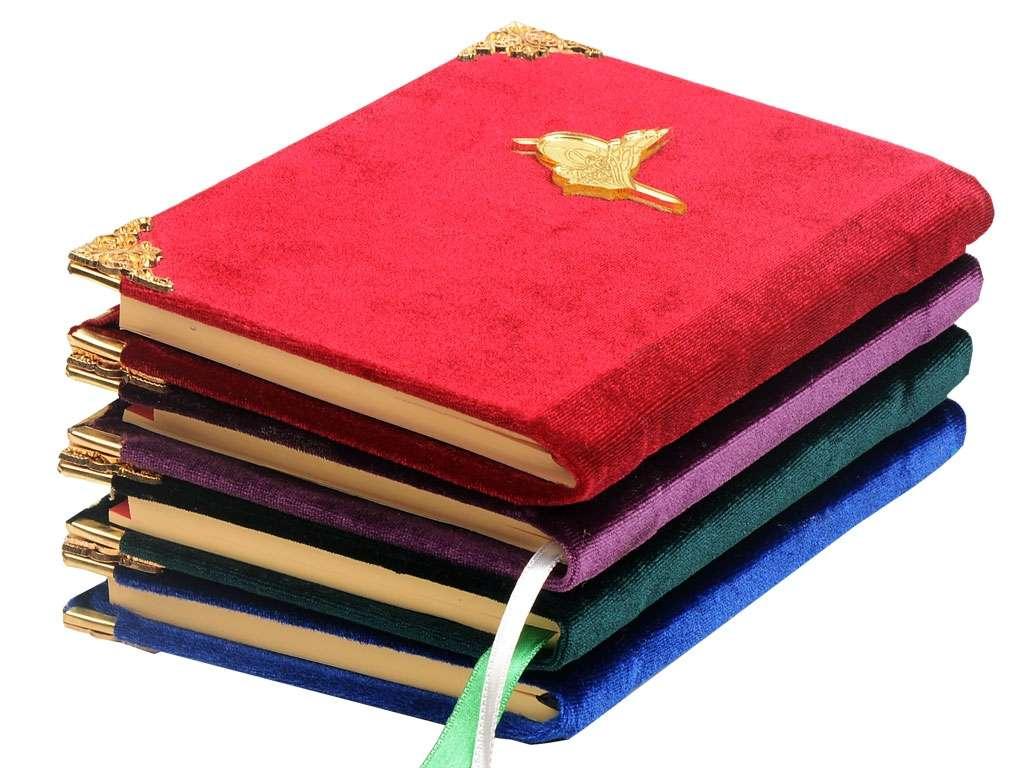 Kadife Kaplı Yasin Kitabı Tuğralı Aynalı Çanta Boy 50 adet