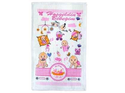 12li 30*50 Kadife Baskılı Mutfak Havlusu Bebek Pembe